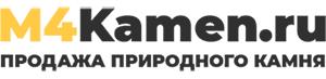 М4 Камень | Продажа природного камня и искусственного камня в Москве